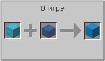 Айди голубой бетон характеристика растворы цементные марка 75