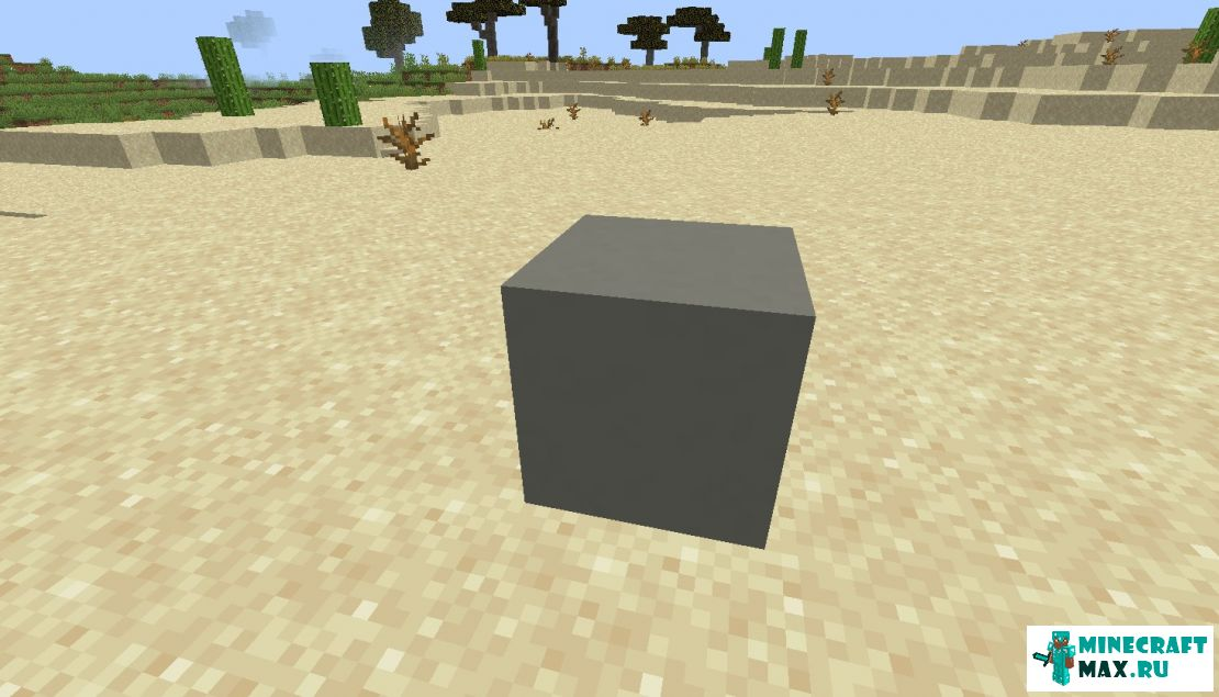 Майнкрафт серый бетон цементный раствор для кладки кирпично