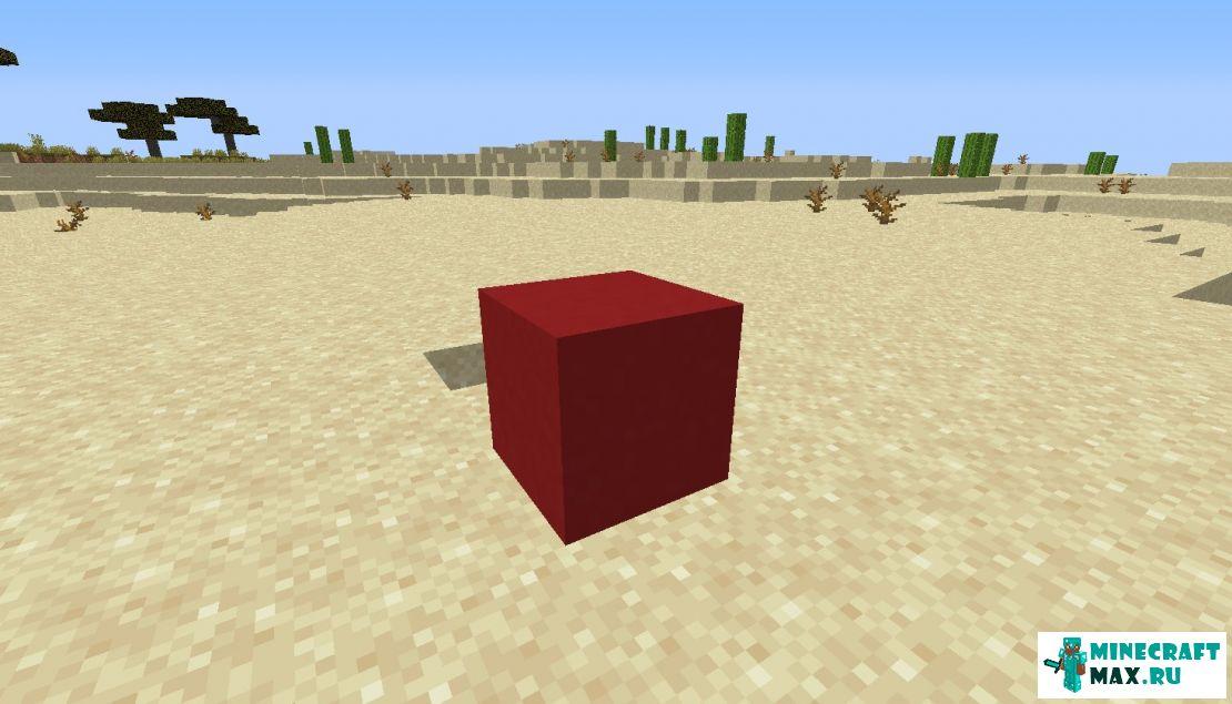 Красный бетон id купить проникающую гидроизоляцию по бетону в перми