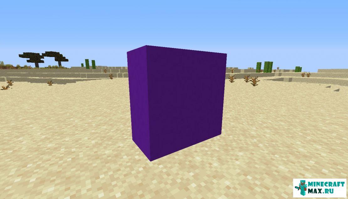 Фиолетовый бетон конус ка абрамса для определения подвижности бетонной смеси цена