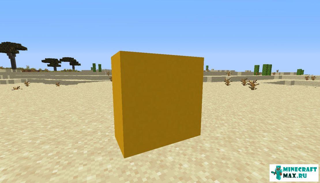 Желтый бетон майнкрафт подрозетник бетон цена