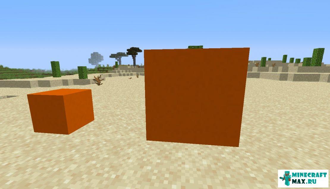 Id бетон майнкрафт плотность бетонной смеси в15