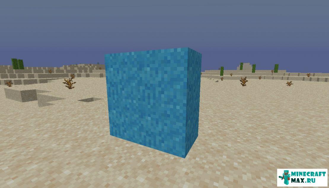 айди голубой бетон