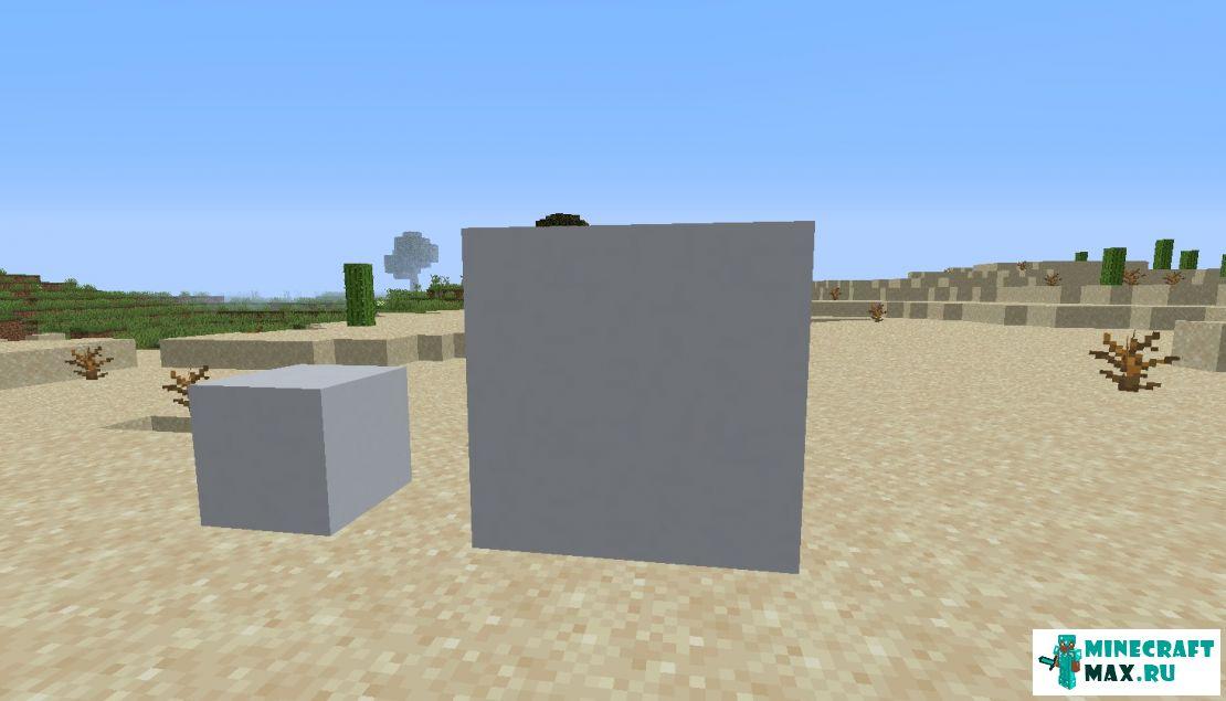 Майнкрафт белый бетон керамзитобетон или пенобетон что лучше