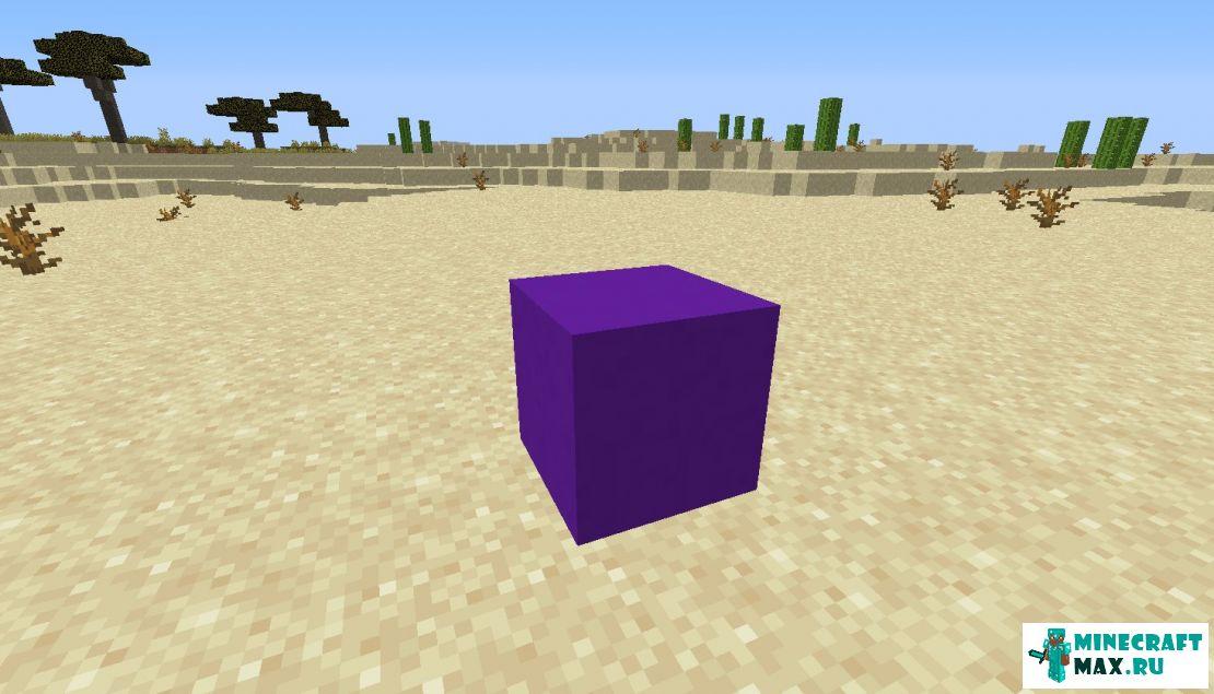 Фиолетовый бетон купит бетон б 25