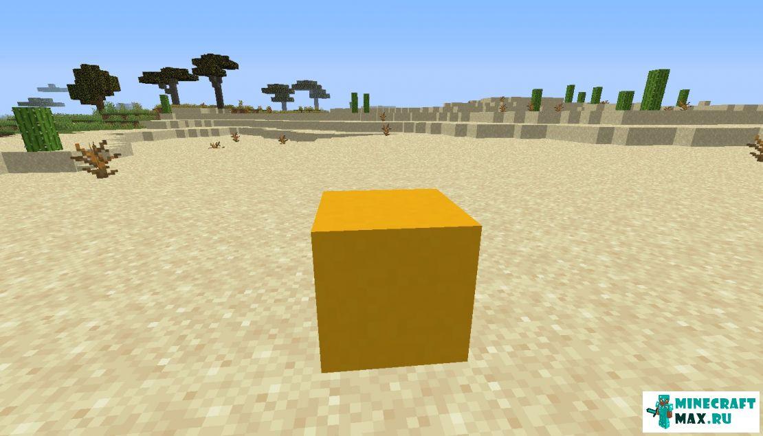 Желтый бетон майнкрафт купить ручной миксер для бетона в леруа мерлен