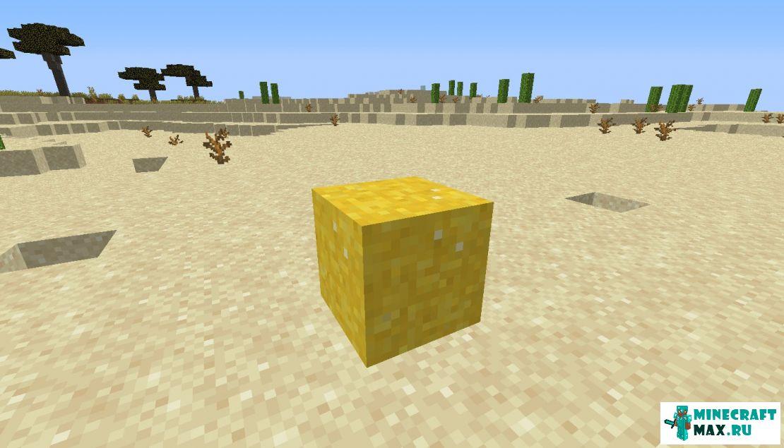 бетон игра