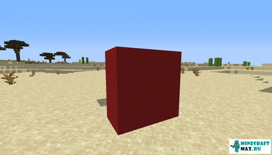красный бетон id
